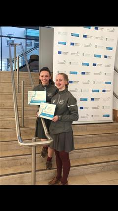 Sarah and Niamh win Carlow Enterprise final!